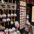 Photos: 江の島の土産屋