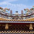 写真: 関帝廟屋根