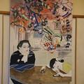 Photos: 日本画
