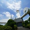 Photos: シンボルタワー
