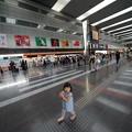 Photos: 羽田空港第一ターミナル