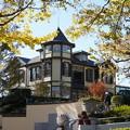 Photos: 外交官の家