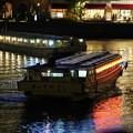 Photos: 営業中の屋形船