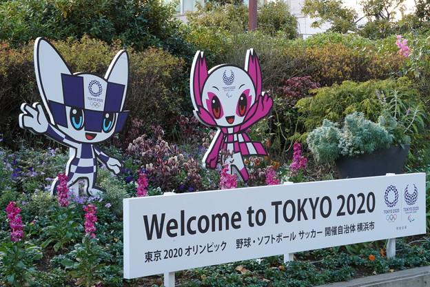 2020オリンピック