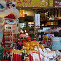 Photos: 中華街の土産屋