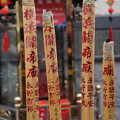 Photos: 中国の線香