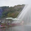 Photos: 一斉放水