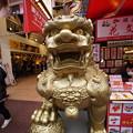 Photos: 黄金の龍
