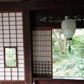 Photos: 古民家の和室