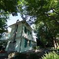 Photos: エリスマン邸