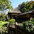 Photos: 横笛庵