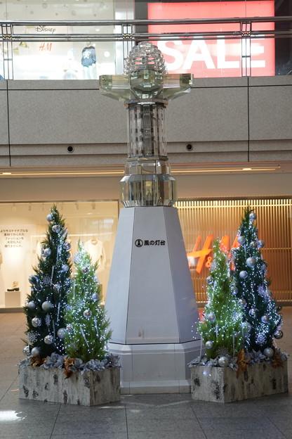 Photos: 風の灯台