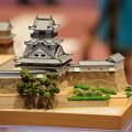 Photos: 高知城