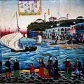 Photos: 横浜開港絵図