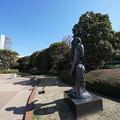 Photos: 森彫刻公園