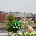 ガーデンネックレス横浜2021