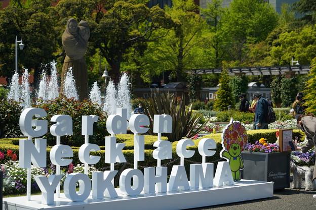 Photos: ガーデンネックレス横浜