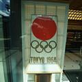 Photos: オリンピックポスター