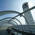 Photos: 横浜港シンボルタワー