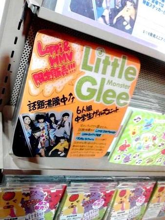 はい☆今日は三宮まで「Little Glee Monster」プレデビューミニアルバムリリースLIVE@三宮HMVに行ってきました。