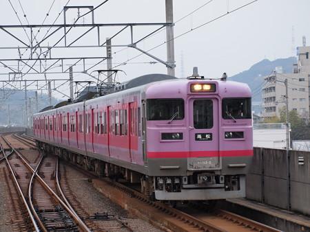 P3080790