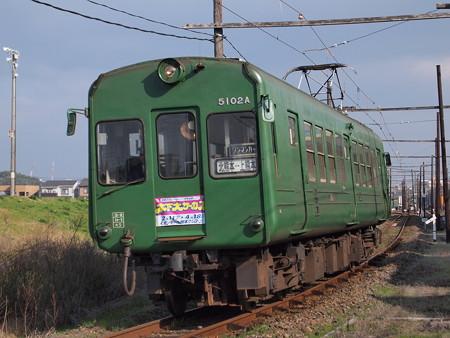 熊本電鉄5000系青ガエル