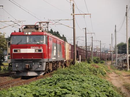 EH500(東北本線 名取~南仙台)