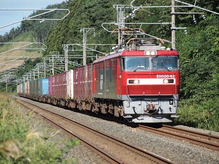 EH500形