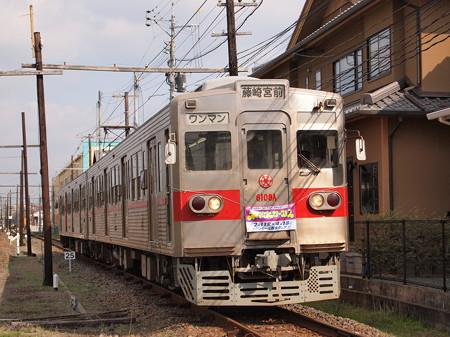 熊本電鉄6000系 上熊本~黒髪町