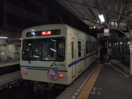 叡電デオ700形 QBHM付き 出町柳駅