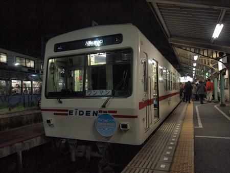 叡電デオ700形 陽だまりの彼女HM付き 出町柳駅