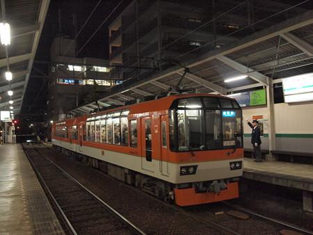 叡電デオ900形 きらら 修学院駅