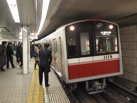 大阪市営地下鉄10系 御堂筋線梅田駅