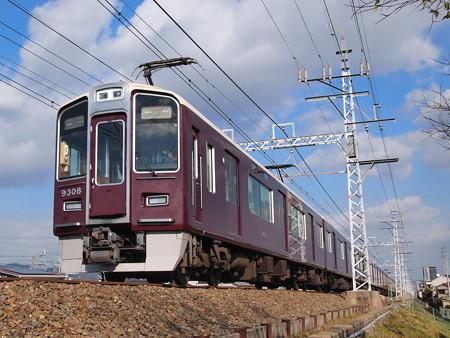 阪急9300系特急阪急京都線高槻市~富田