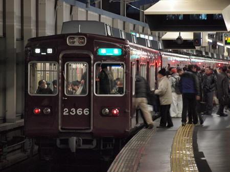阪急2300系準急 阪急京都線茨木市駅