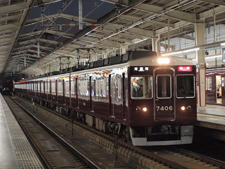 阪急7300系特急 阪急京都線茨木市駅