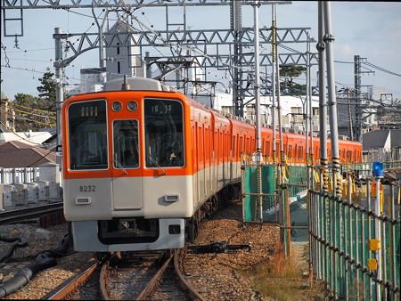 阪神8000系直通特急(黄色) 阪神本線甲子園駅