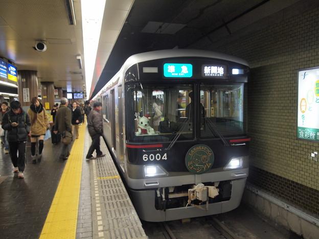 神戸高速線