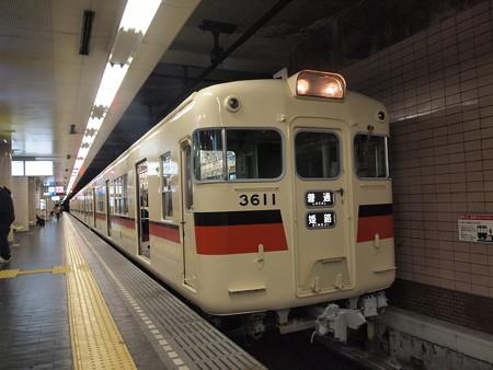 山陽3000系 神戸高速線新開地駅