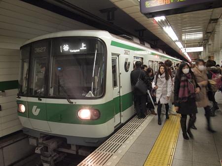 神戸市営地下鉄3000形 三ノ宮駅