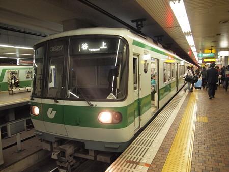 神戸市営地下鉄3000形 新神戸駅