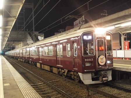 阪急9000系急行 七福神HM付き 阪急宝塚線蛍池駅