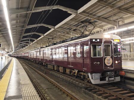 阪急7000系急行 七福神HM付き 阪急宝塚線川西能勢口駅