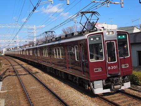 阪急8300系準急 阪急京都線西向日駅