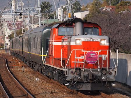 DD51+24系 トワイライトエクスプレス団臨 東海道本線さくら夙川駅