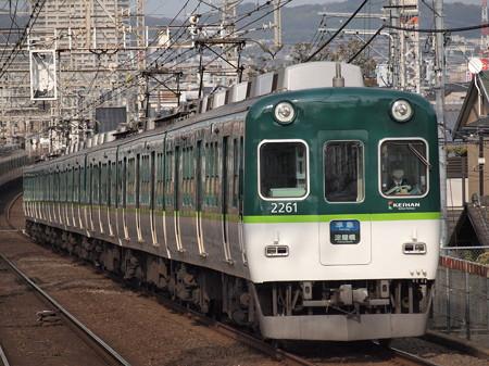 京阪2200系準急 京阪本線牧野駅