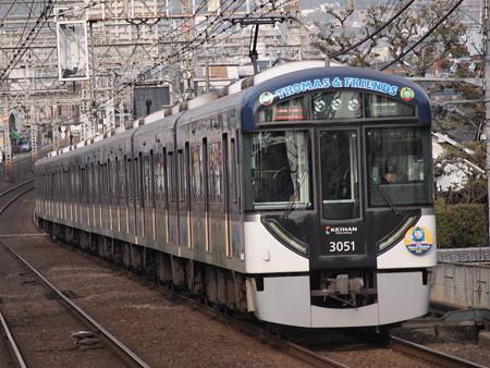 京阪3000系トーマス号 特急 京阪本線牧野駅