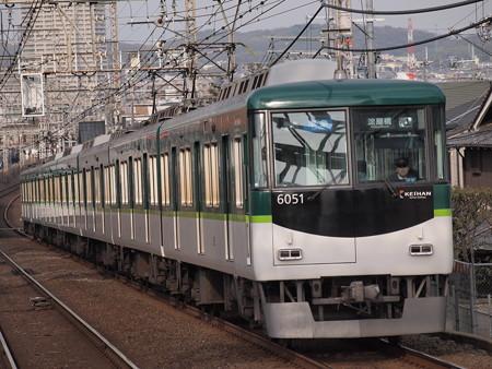 京阪6000系準急 京阪本線牧野駅