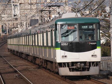 京阪6000系急行 京阪本線牧野駅