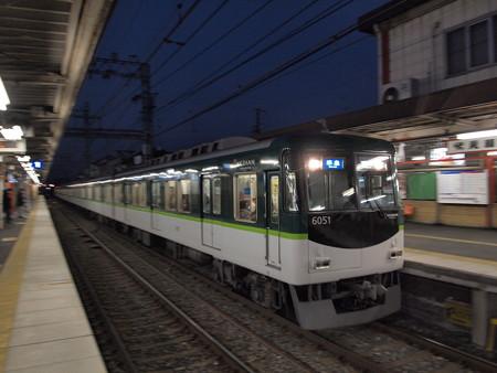 京阪6000系準急流し 京阪本線伏見稲荷駅